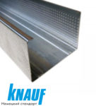 Профиль перегородочный KNAUF Кнауф CW 50 3 м 0,60 мм